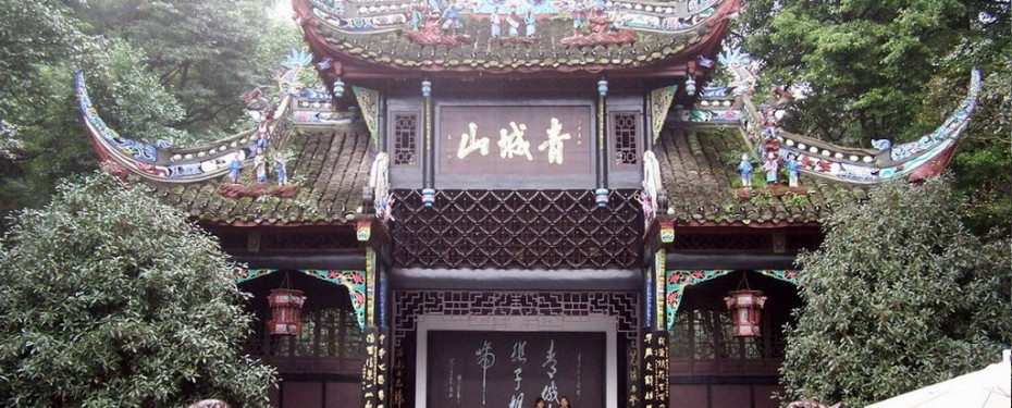 Mt. Qingcheng