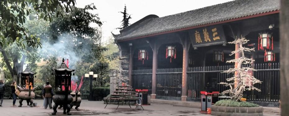 Wu Hou Shrine