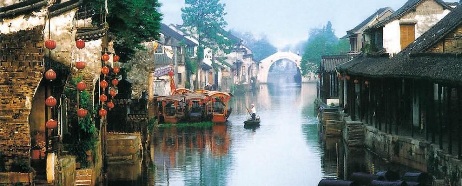 Xitang Water Town