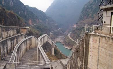 Lubuge Hydropower Station