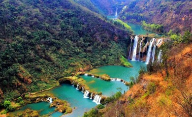 Luoping Nine-Dragon (Jiulong) Waterfalls