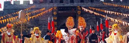 Tian Long Ba Bu Film Studio