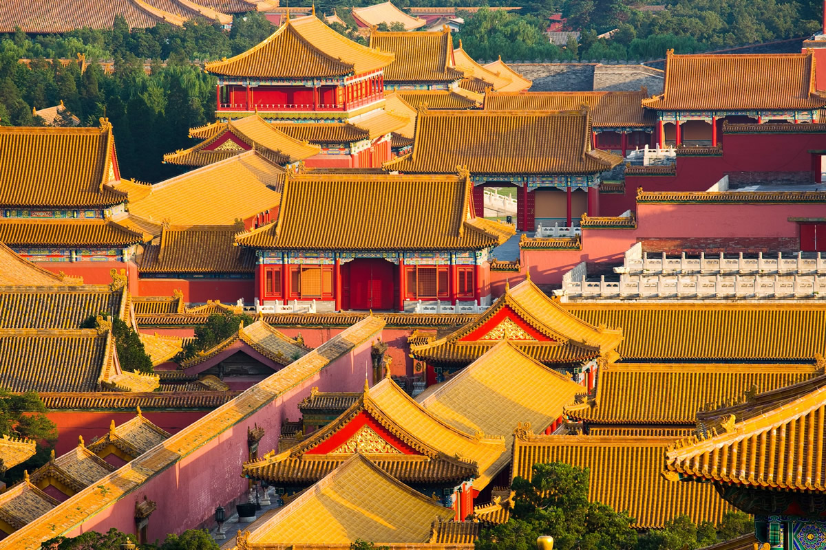 an overview of the forbidden city during the reign of the ming and the qing dynasty Western countries began to invade china during the last years of qing dynasty  overview the end of the ming empire  the forbidden city, the chengde summer.
